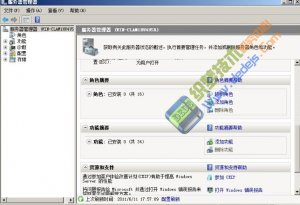 windows server 2008 php网站环境搭建
